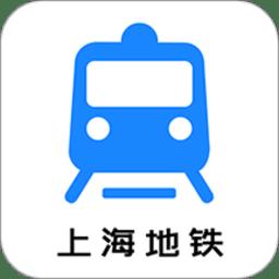 上海地铁出行appv1.1 安卓版