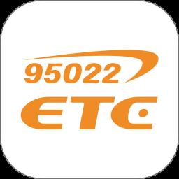 ETC95022app