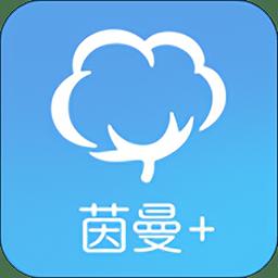 茵曼+门店app
