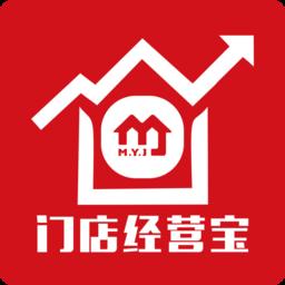 美宜佳门店经营宝appv2.8.1 安卓版