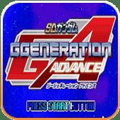 SD高达G世纪A gba游戏