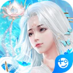 无极剑宗之神域苍穹手游v1.0.18 安卓版
