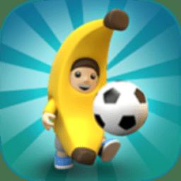 全民足球挑战赛最新版v1.0.0 安卓版
