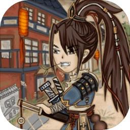 孤镇风云录游戏v1.0 安卓版