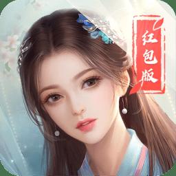 九州寻仙曲手游v1.0.6 安卓版