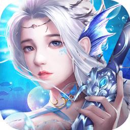 觅仙缘游戏最新版v1.6.1 安卓版