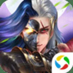 倾城一剑之破劫手游v1.0.0 安卓版