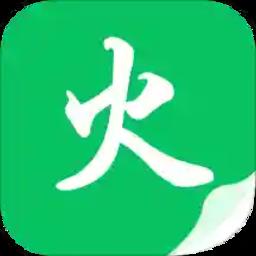 烽火中文网v1.5.0 安卓版