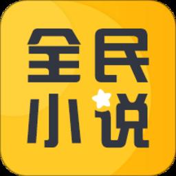 狂读小说appv2.1.5 安卓版