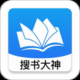 搜书大神去广告版v9.0.3 安卓版