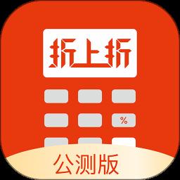 国美折上折app