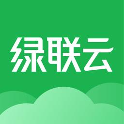 绿联云ios版本