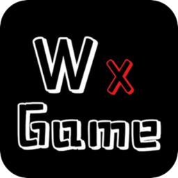 无邪团队破解游戏盒WxGame