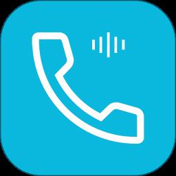 多号网络电话软件