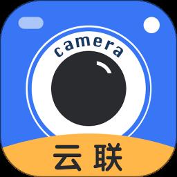 云联水印相机手机版v1.0.4.1243 安