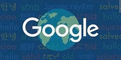谷歌浏览器翻译插件-chrome翻译插件-google翻译插件下载