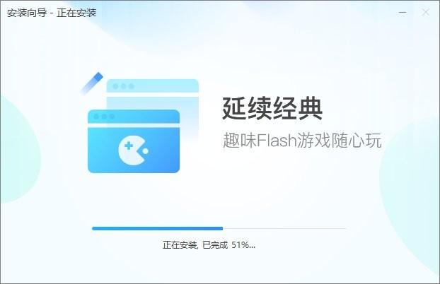 Flash中心软件 v34.0.0.184 最新版 1