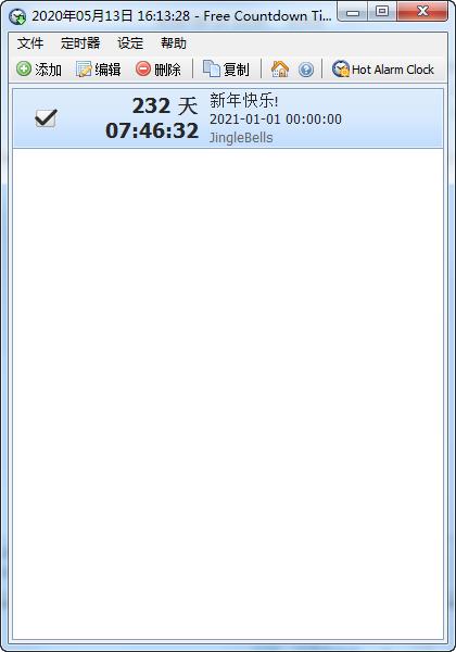 free countdown timer倒计时工具 v5.1.0.0 官方版 0