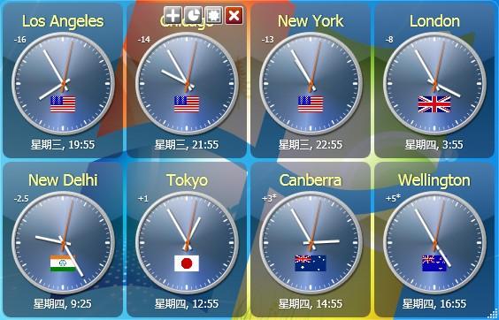 世界时钟软件下载