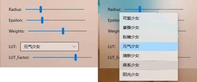 mottomottokawaii pc端 官方版 0