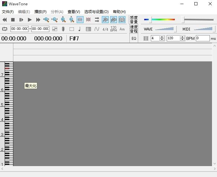 wavetone汉化版 v2.61 官方版 0
