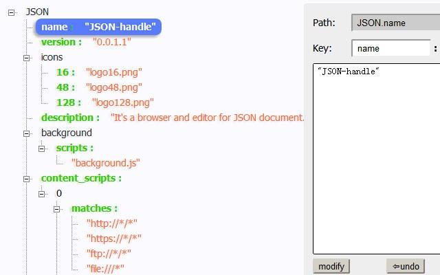 JSON handle插件 v0.6.2 官方版 0