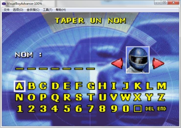 保时捷之旅gba游戏 v1.0 最新版 1