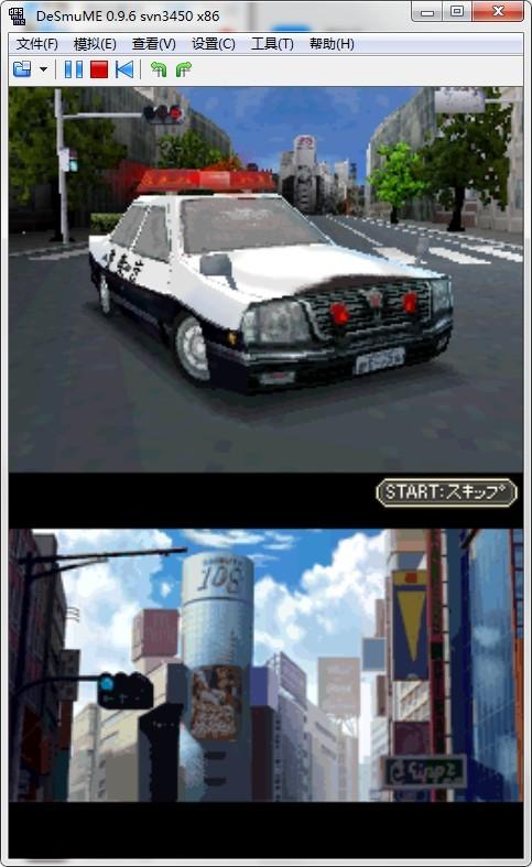 野兽刑警游戏电脑版