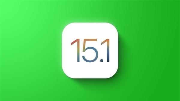 苹果iOS15.1系统 v15.1 beta测试版 0