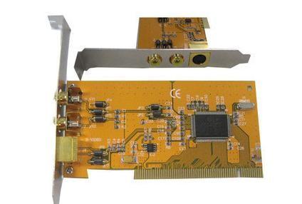 conexant fusion 878a 驱动(采集卡驱动) win xp 0