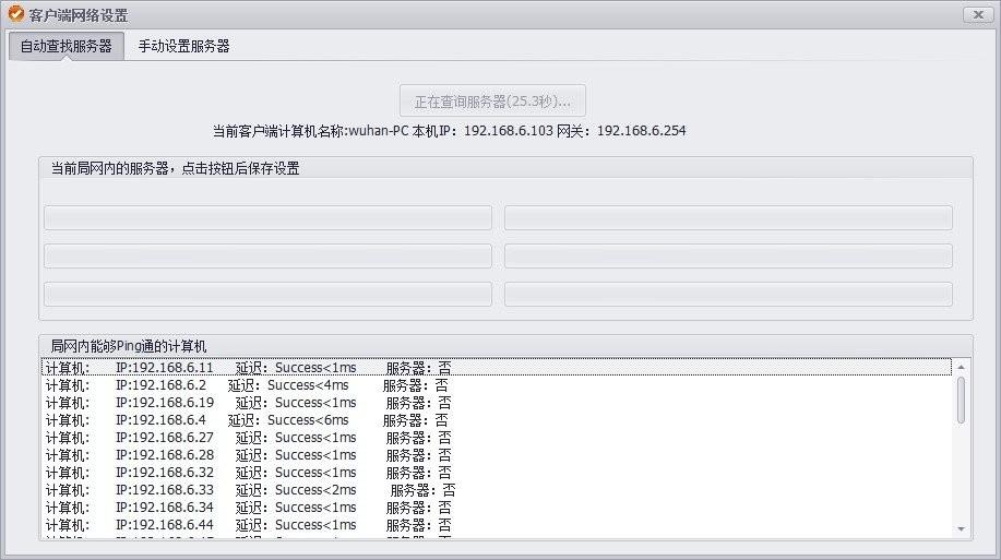 轻松牙医口腔门诊软件 v5 官方最新版 2