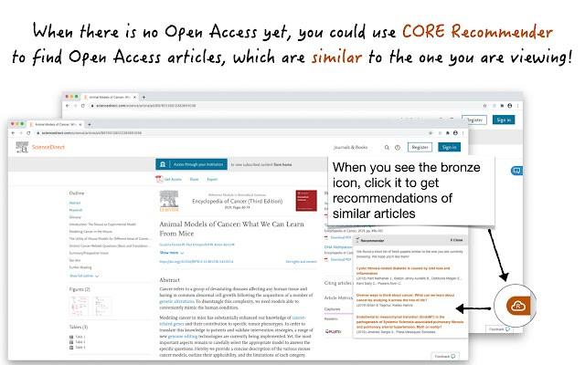 open access helper官方版