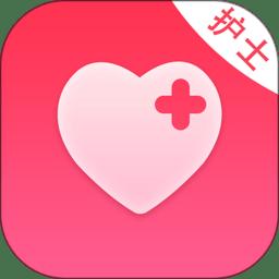 护康相伴护士端手机版v1.1.3 安卓版