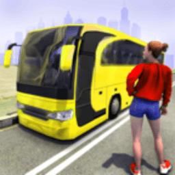 旅游巴士疯狂驾驶手游v1.0 安卓版