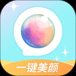 微格视频美颜手机版v1.1.7.1 安卓版