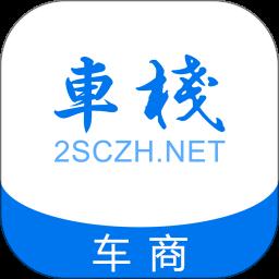 车栈二手车交易平台v1.0.17 安卓版