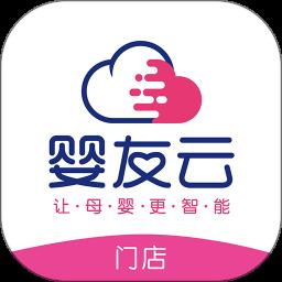 婴友智能门店手机版v1.4.0 安卓版