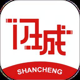 闪城appv4.1.3 安卓版