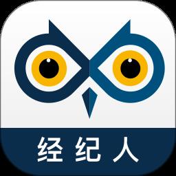 铺侦探经纪人免费版v2.5 安卓版