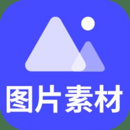 KUNIcam相机v1.26.3 安卓版