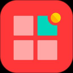 Infor Go软件v2021.07 安卓版