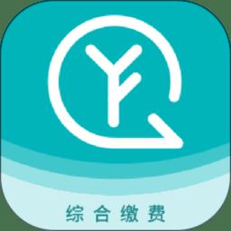工易付缴费平台v2.0.7 安卓版