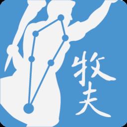 牧夫天文appv1.0.11 安卓版