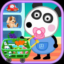 熊猫宝宝逛超市游戏