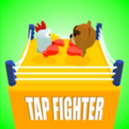 塔普格斗(TapFighter)