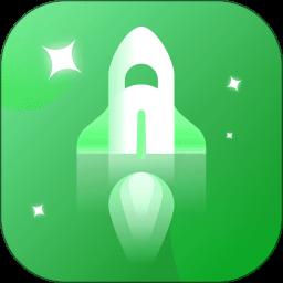 流星清理卫士app
