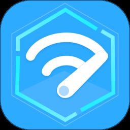 全民WiFi官方版