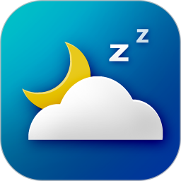 睡眠冥想轻音乐app