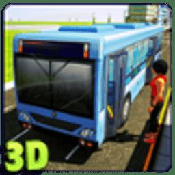 巴士驾驶3D手机版(Bus Driver 3D simulator)