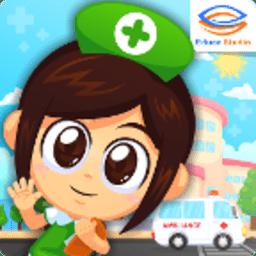 马贝尔医院游戏